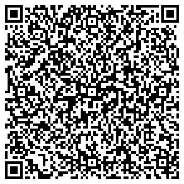QR-код с контактной информацией организации Ультра Копи , ООО