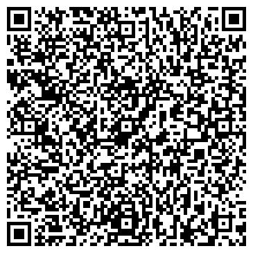QR-код с контактной информацией организации APL travel, ЧП