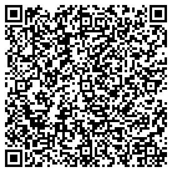 QR-код с контактной информацией организации Рент ІТ, ООО