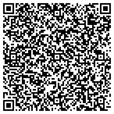 QR-код с контактной информацией организации Галерея Путешествий, ООО