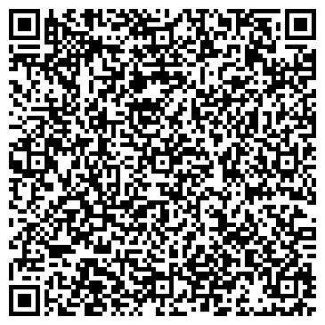 QR-код с контактной информацией организации Мраморный дворец плюс,ООО