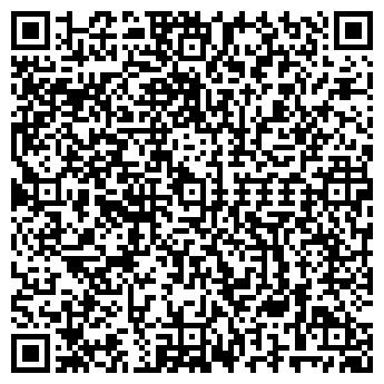 QR-код с контактной информацией организации Анекс Тур, ООО