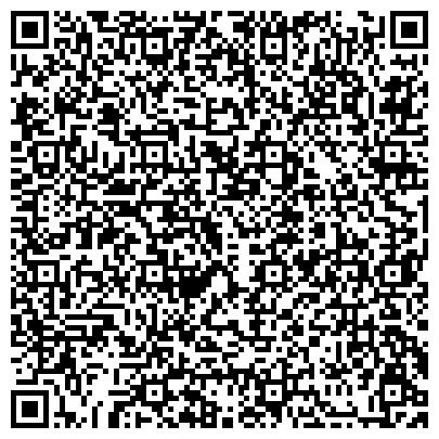 QR-код с контактной информацией организации Грааль Тур / Крушинська Я.Ю, ФОП