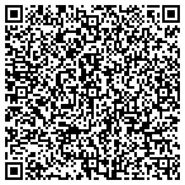 QR-код с контактной информацией организации Оти тур (OTi Tour), ЧП