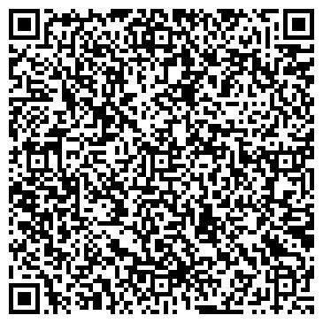 QR-код с контактной информацией организации Престиж Вояж, ЧП
