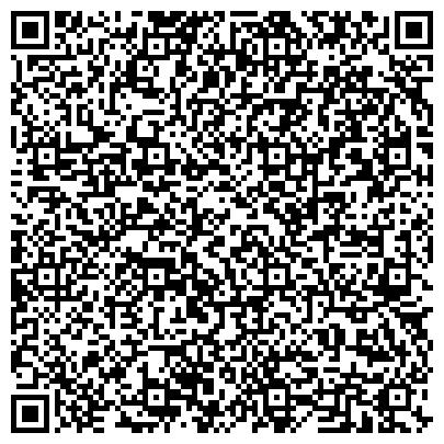 QR-код с контактной информацией организации Ак-Терс, Туристическое агентство