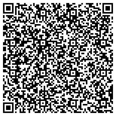QR-код с контактной информацией организации Туристическая компания Зима-Лето, ООО