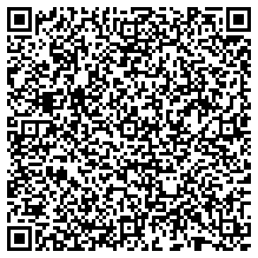 QR-код с контактной информацией организации ТА Отдых на все 100%, ЧП