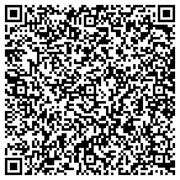 QR-код с контактной информацией организации Антур-2005, ЧП