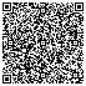 QR-код с контактной информацией организации Туроператор Стелла, ООО