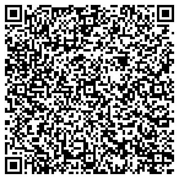 QR-код с контактной информацией организации Kartago VIP Travel, ООО