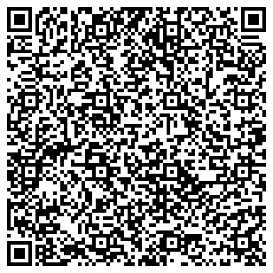 QR-код с контактной информацией организации Джулия, Туристическое Агентство, ООО