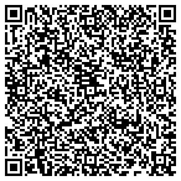 QR-код с контактной информацией организации Вояж-Пять Звезд, ЧП