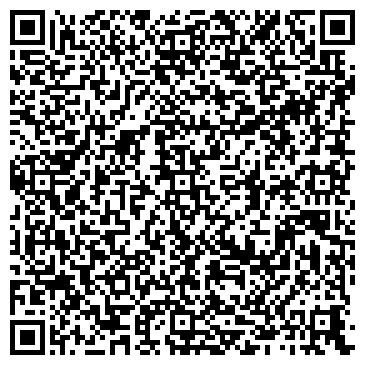 QR-код с контактной информацией организации Четыре Сезона, ЧП
