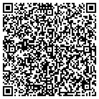 QR-код с контактной информацией организации Арабелла, ООО