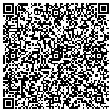QR-код с контактной информацией организации Лагуна, ЧП