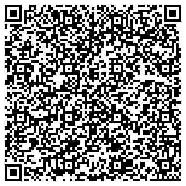 QR-код с контактной информацией организации Агенство горящих путёвок 5 Шагов, ООО