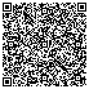 QR-код с контактной информацией организации Сидре Тур, ООО