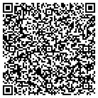 QR-код с контактной информацией организации Туроператор Этнотур
