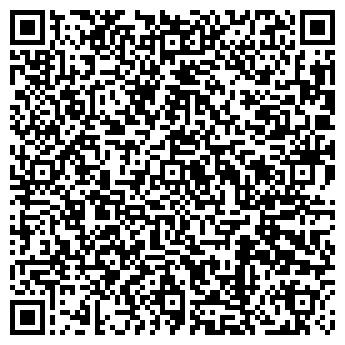 QR-код с контактной информацией организации Укрферри тур, ООО