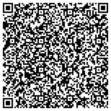 QR-код с контактной информацией организации Примавера Трэвл / Primavera travel, СПД