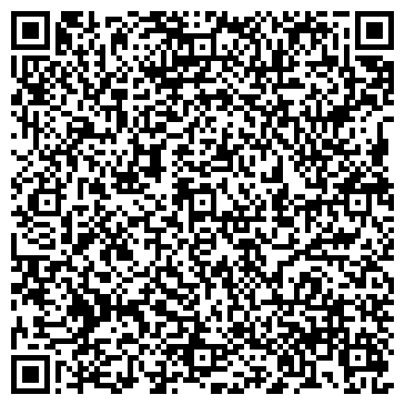 QR-код с контактной информацией организации ARGO TRAVEL, ЧП