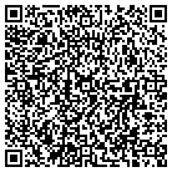 QR-код с контактной информацией организации Атлантида, ООО