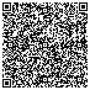 QR-код с контактной информацией организации ДЕТСКИЙ САД № 1165