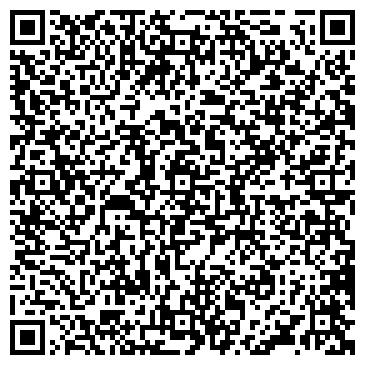 QR-код с контактной информацией организации Международный туризм, ООО