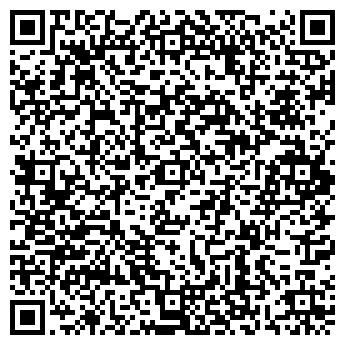 QR-код с контактной информацией организации Верано Тревел, ЧП