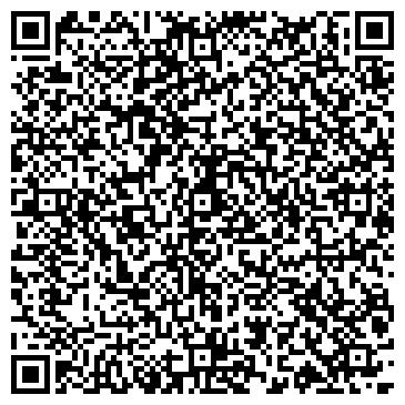 QR-код с контактной информацией организации Первое экскурсионное бюро, ООО