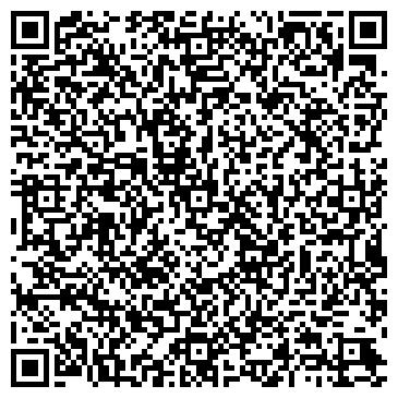 QR-код с контактной информацией организации А ла Карте (A La Carte), ООО