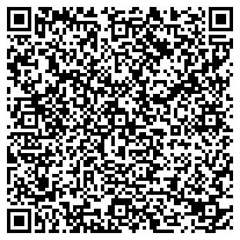QR-код с контактной информацией организации Тревелина, OOO