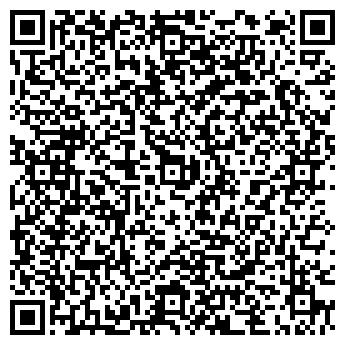 QR-код с контактной информацией организации Элита-тур, ООО