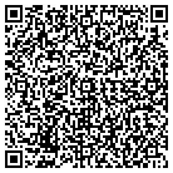 QR-код с контактной информацией организации Сантель, ООО