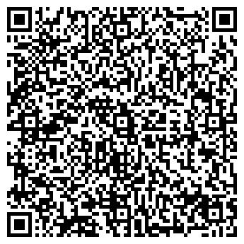 QR-код с контактной информацией организации Степ тур, СПД