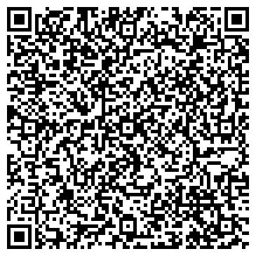 QR-код с контактной информацией организации Трейд Тревел, Туроператор