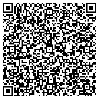 QR-код с контактной информацией организации Агат, ЧП