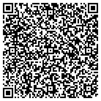 QR-код с контактной информацией организации Виза Люкс, ООО