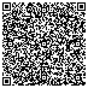 QR-код с контактной информацией организации Замира, ЧП (Zamira)