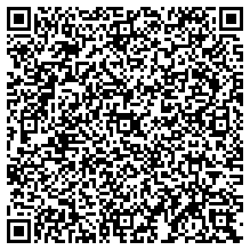 QR-код с контактной информацией организации Соната Полтава, ООО