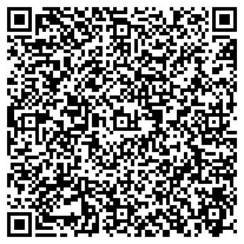 QR-код с контактной информацией организации Сборка компьютеров
