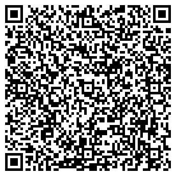 QR-код с контактной информацией организации IT-Сфера