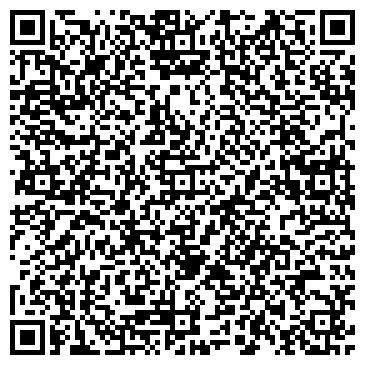 QR-код с контактной информацией организации Ван Тур, ЧП