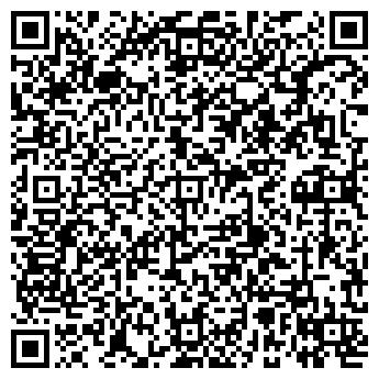 QR-код с контактной информацией организации СтарЛинк (StarLink), ООО