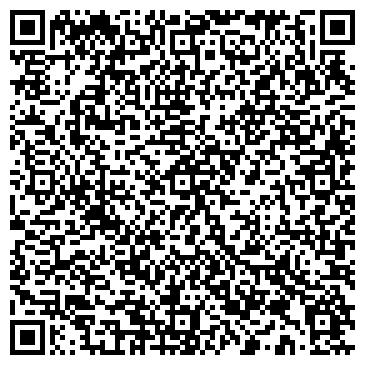 QR-код с контактной информацией организации Сервис-центр 4comp, ЧП