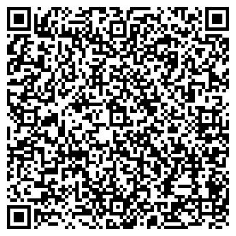 QR-код с контактной информацией организации Вета-техноцентр, ЧП