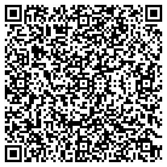 QR-код с контактной информацией организации Албиз-Тур, ООО