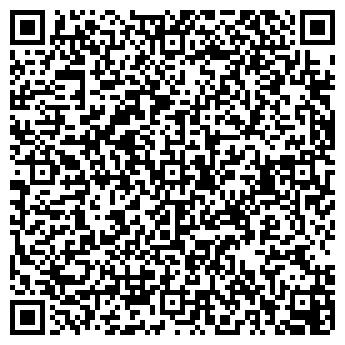 QR-код с контактной информацией организации Кубик, ЧП