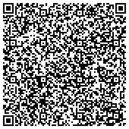 QR-код с контактной информацией организации СЦ WebServiсe-Ремонт и обслуживание компьютеров и ноутбуков в Харькове